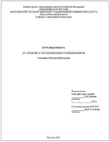 Образец Брачного Договора В Пользу Супруги